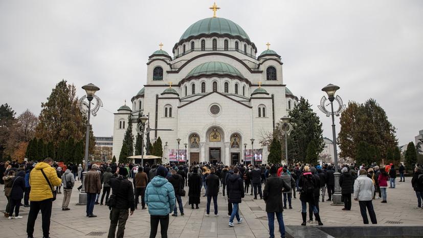Сербия обяжет въезжающих в страну предоставлять тесты на COVID-19