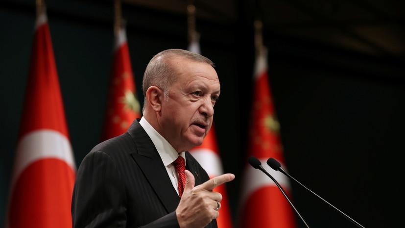 Эрдоган объявил о комендантском часе в Турции в новогодние праздники