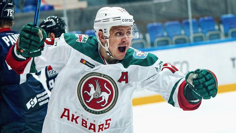 «Ак Барс» одержал шестую победу подряд в КХЛ, обыграв «Йокерит»