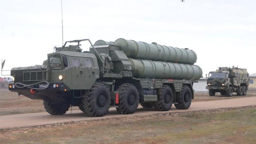 В Турции отреагировали на санкции США из-за покупки у России С-400