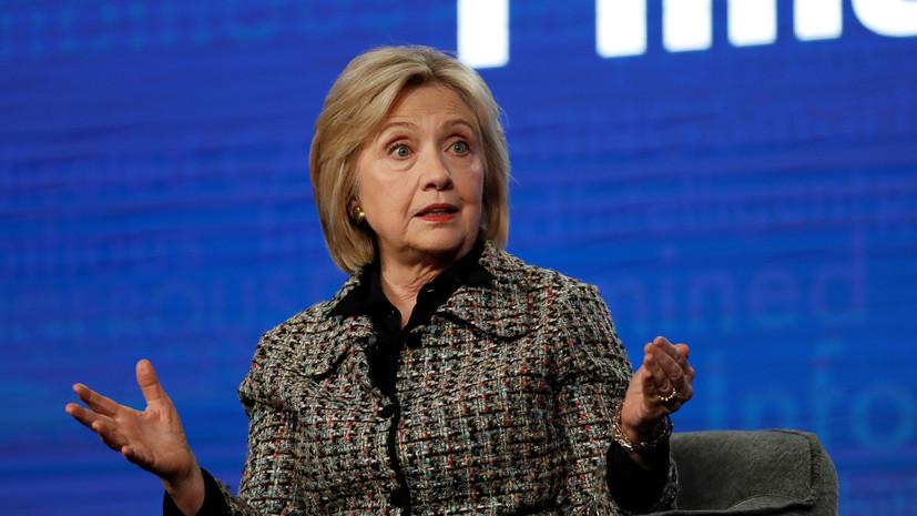 Клинтон выступила за отмену коллегии выборщиков в США