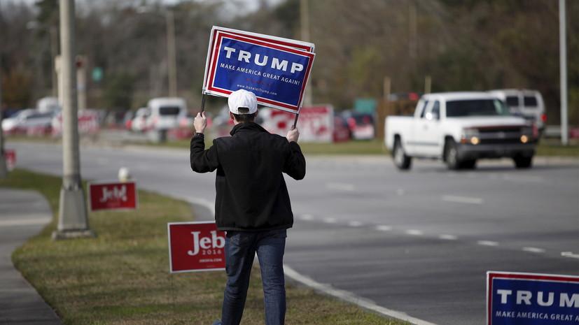 Коллегия 38 выборщиков Техаса поддержала Трампа