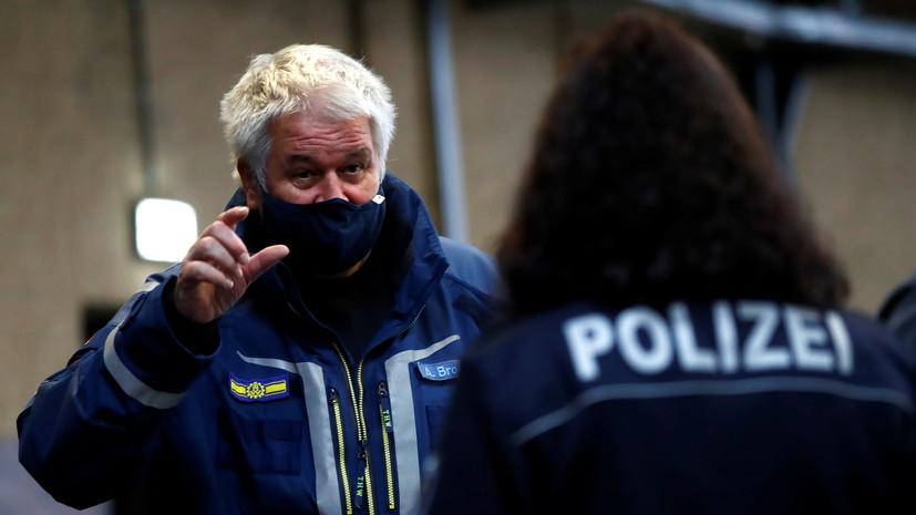 Bild сообщила о задержании ещё одного «дрезденского грабителя»