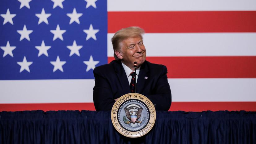 CNN: Трамп не намерен публично признавать результаты выборов