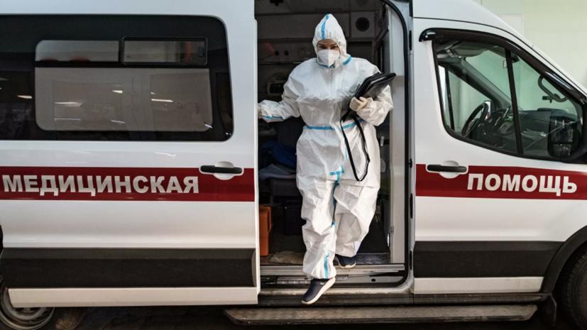В России за сутки выявили 26 689 случаев коронавируса