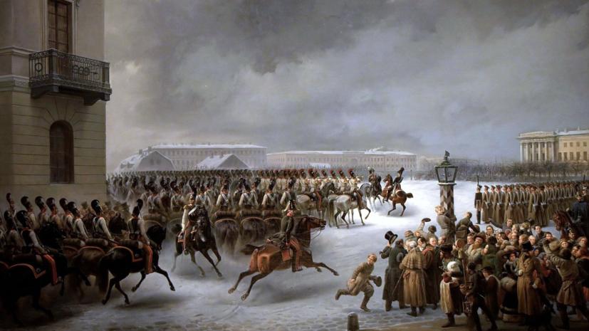 Идеалисты или авантюристы: какую роль в истории России сыграло восстание декабристов
