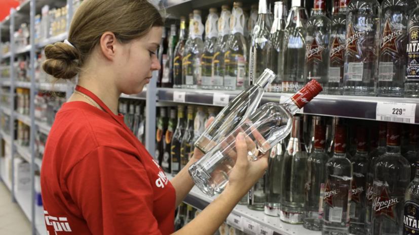 В России предложили вдвое снизить объём продаж алкоголя к 2030 году