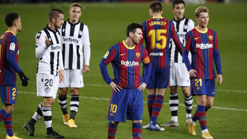 Месси отреагировал на включение в сборную игроков всех времён