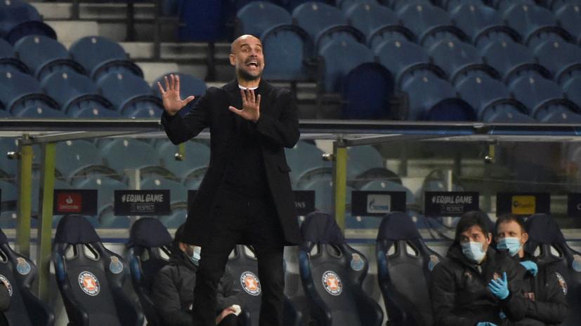 Гвардиола выразил поддержку тренеру «Арсенала» Артете
