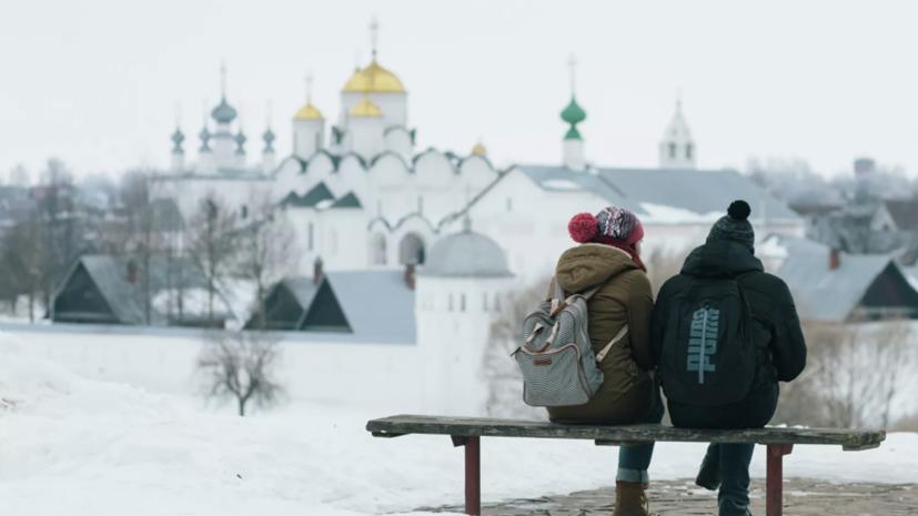 Для российской туротрасли разработали рекомендации на зимний сезон