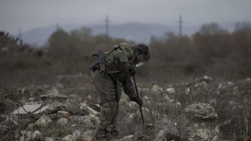 В Минобороны России рассказали о разминировании территории в Карабахе