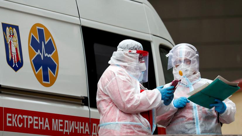 На Украине выявили 8416 новых случаев коронавируса за сутки