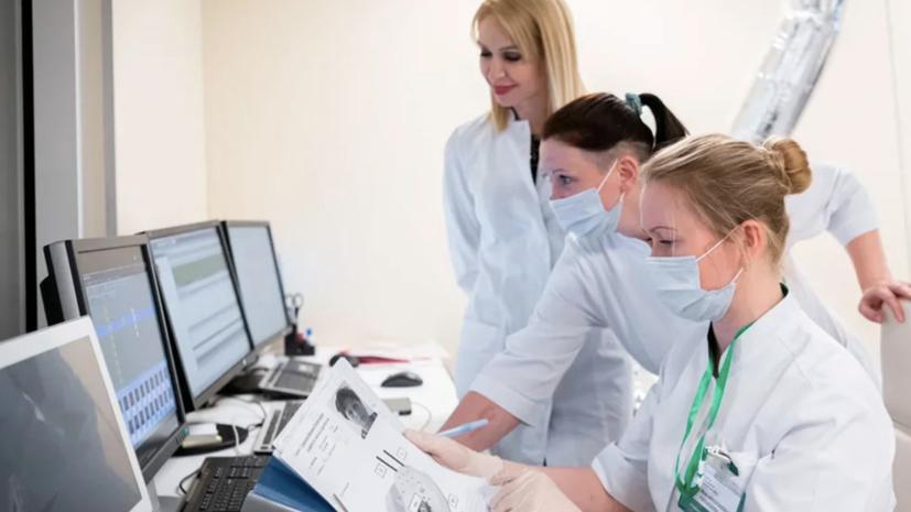 В Москве открыли сервис оценки тяжести пневмонии по анализу крови