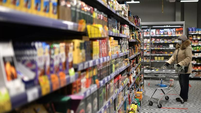 В Подмосковье рассказали о мерах по сдерживанию цен на продукты