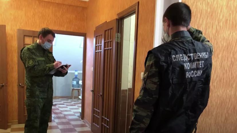 СК рассказал об экспертизах по делу о двойном убийстве в Армавире