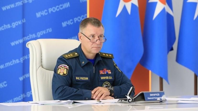 Глава МЧС России рассказал о работе ведомства в условиях пандемии