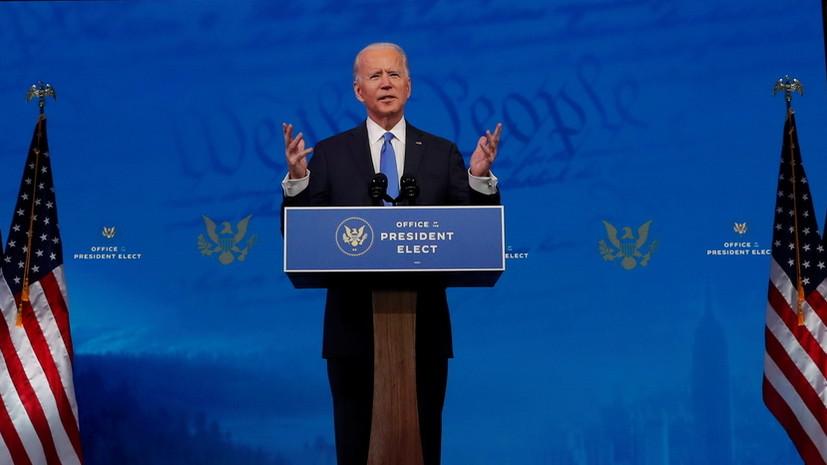 Пожелания успехов и готовность к сотрудничеству: Путин поздравил Байдена с победой на выборах президента США