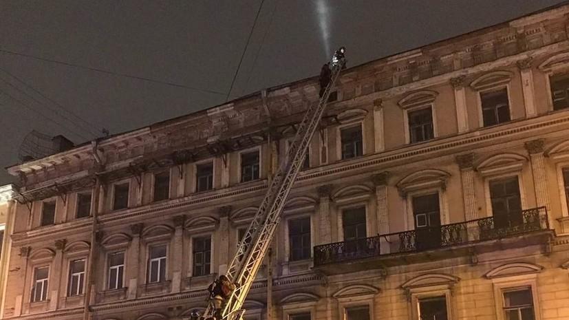 В здании петербургского университета произошёл пожар