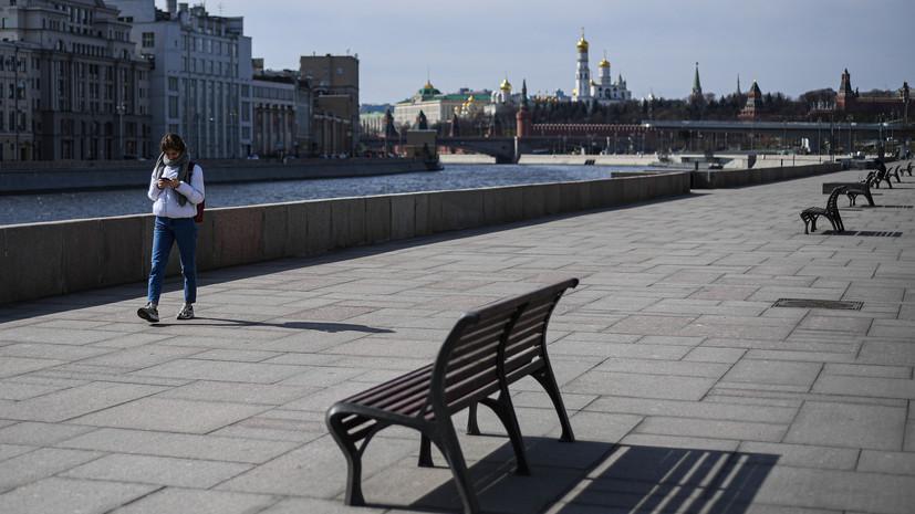 Данные в соцсетях используются для контроля мер по COVID-19 в Москве