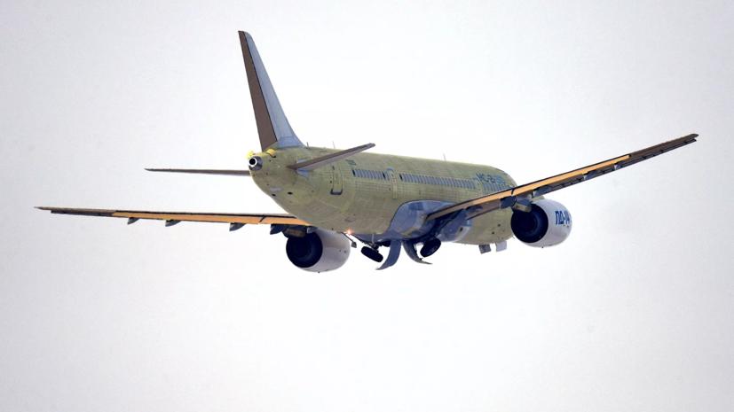 Эксперт оценил технические возможности нового самолёта МС-21-310