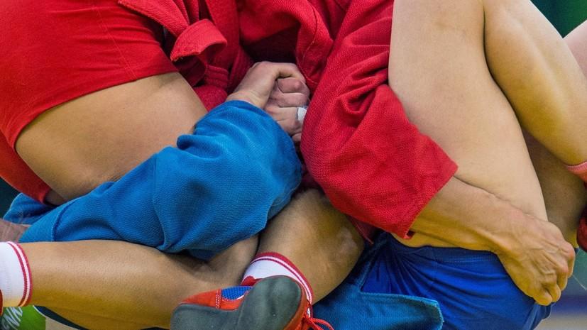 В Москве пройдёт Кубок мира по самбо