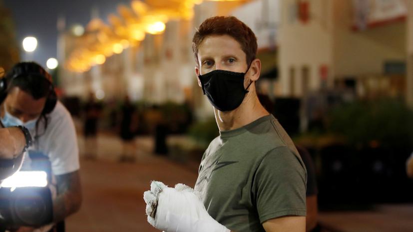 Грожану предстоит операция из-за последствий аварии на Гран-при Бахрейна
