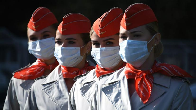 «Аэрофлот» выделил специальные места для пассажиров, отказывающихся надевать маску