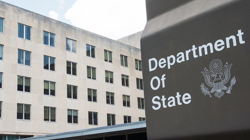 Россия ждёт ответа от Госдепа по факту нападения на журналистов в США