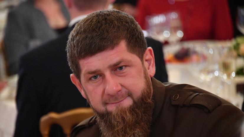 Кадыров заявил о ликвидации боевика в ходе спецоперации в Чечне