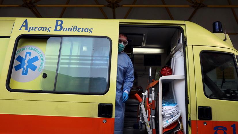 В Греции за сутки выявили 1240 новых случаев коронавируса