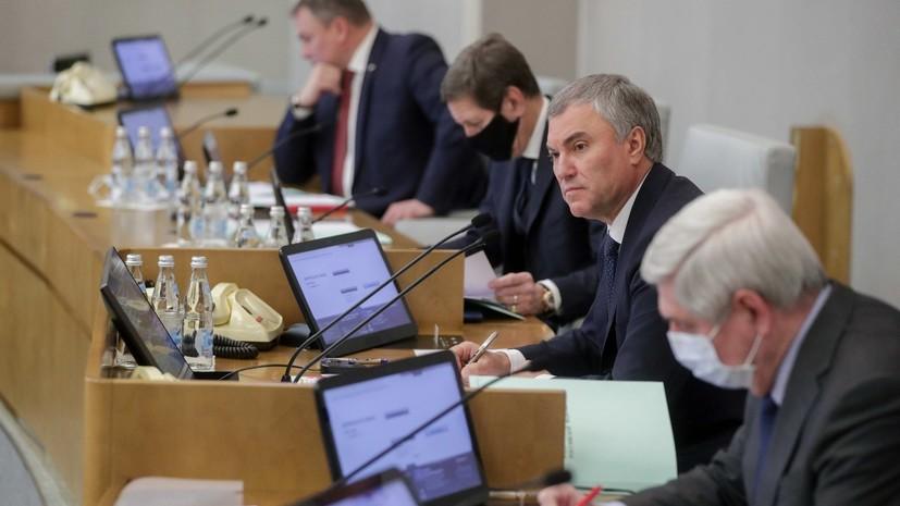 Володин рассказал о ситуации с коронавирусом в Госдуме