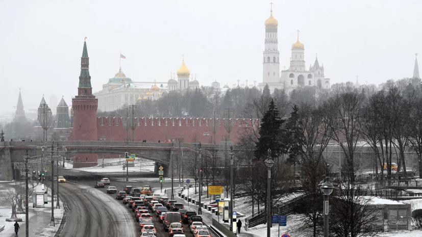 В Москве 16 декабря ожидается до -4 °С