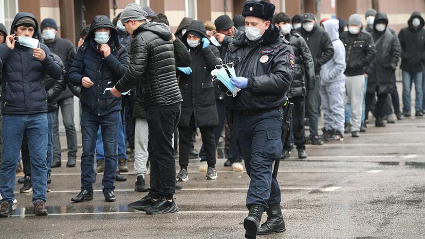 «Численность составляет 6,3 млн»: МВД сообщило о снижении количества мигрантов в России в 2020 году