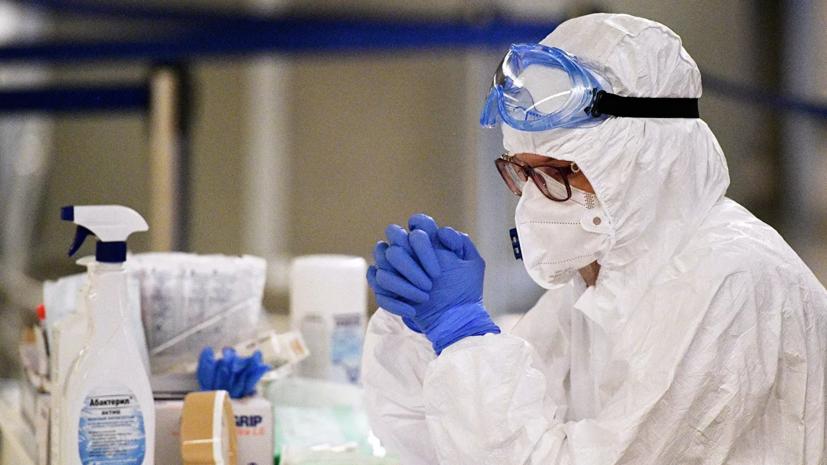 В России за сутки умерли 596 пациентов с коронавирусом