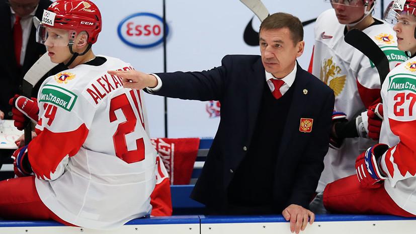 Первая проверка Брагина: чего ждать от сборной России по хоккею на Кубке Первого канала