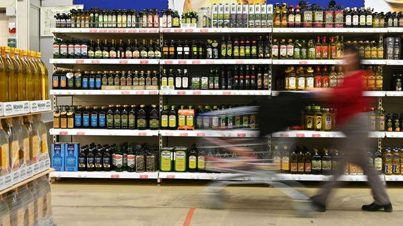 Кабмин подготовил законопроект о праве вводить регулируемые цены на продукты