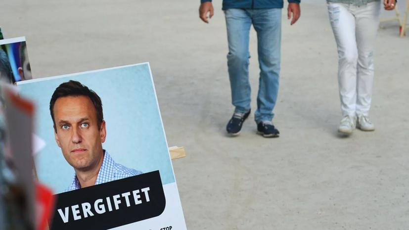 Лавров прокомментировал сообщения о двойном «отравлении» Навального