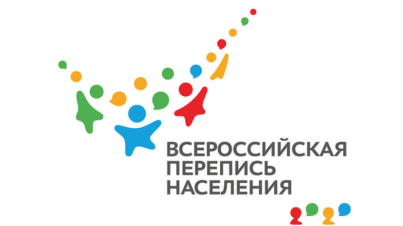 Глава Росстата рассказал о планах по переписи населения