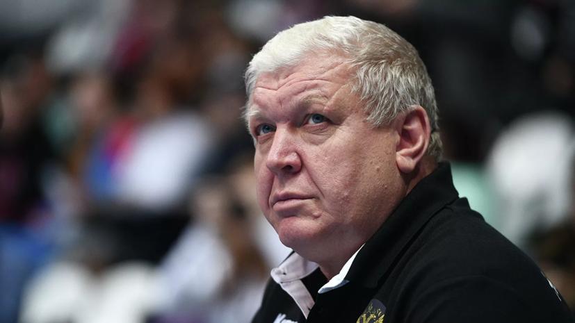 Трефилов выразил желание вновь возглавить женскую сборную России по гандболу