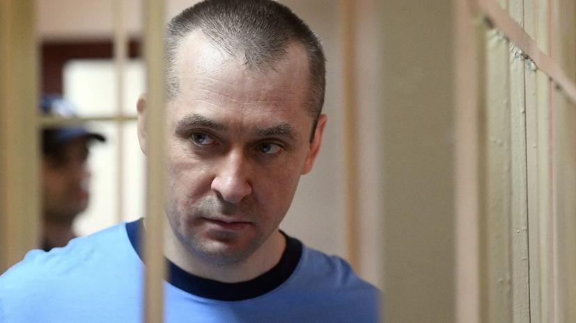 Бывший полковник Захарченко сообщил ОНК о планах перевести его в СИЗО «Лефортово»