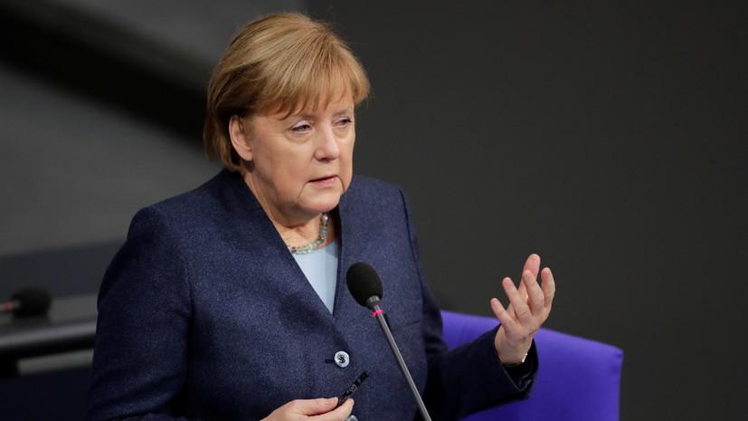 Меркель заявила о заинтересованности в хороших отношениях с Россией