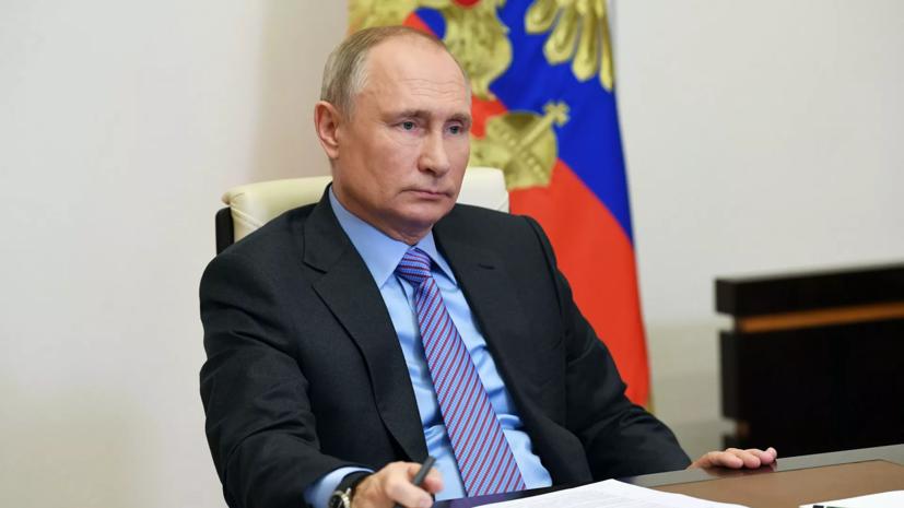 Путин примет участие в заседании Совета глав государств СНГ