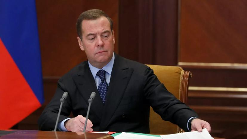 Медведев назвал хроническую проблему России