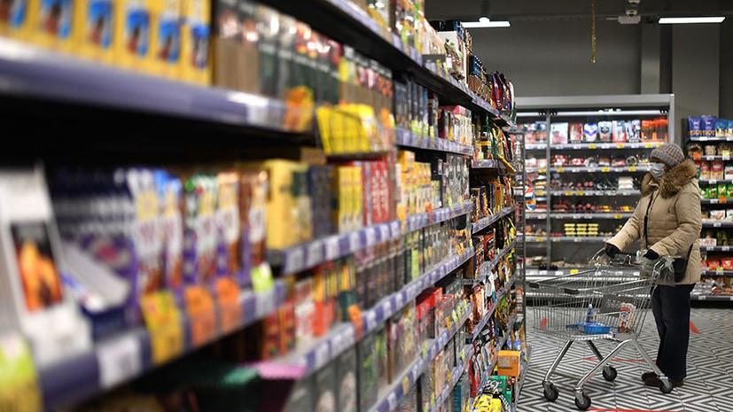 «Подготовили все необходимые решения»: Мишустин рассказал о борьбе с ростом цен на продукты