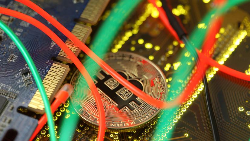 В РАКИБ спрогнозировали дальнейший рост цены на биткоин