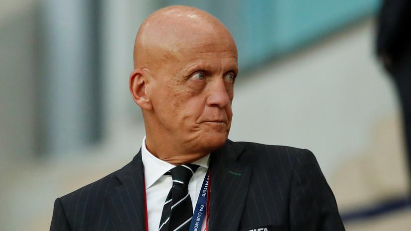 France Football объявил Коллину лучшим судьёй в истории футбола