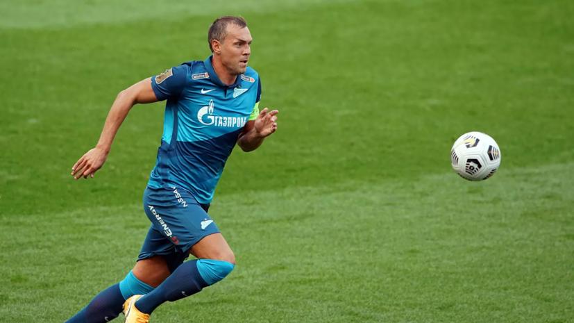 Дзюба выйдет в основном составе «Зенита» на матч со «Спартаком»