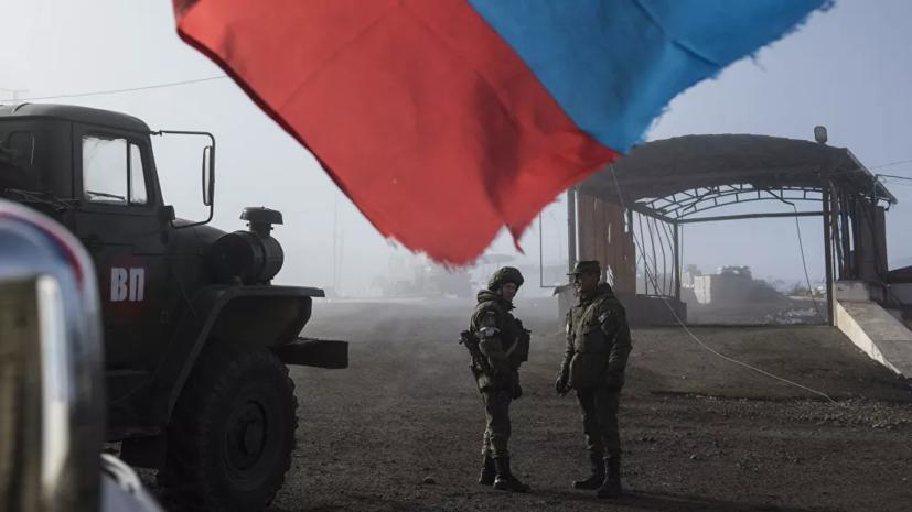Минобороны опровергло данные об окружении российских миротворцев в Карабахе