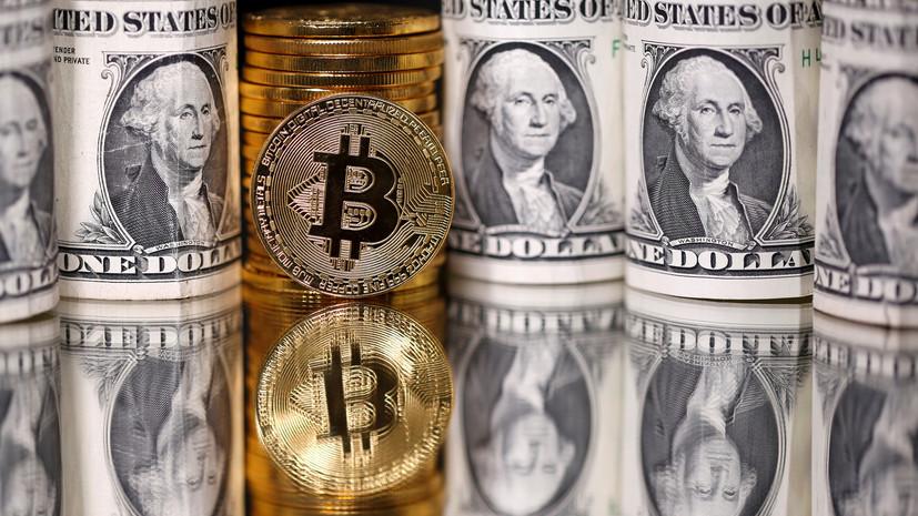 Новая высота: курс биткоина достиг исторического максимума