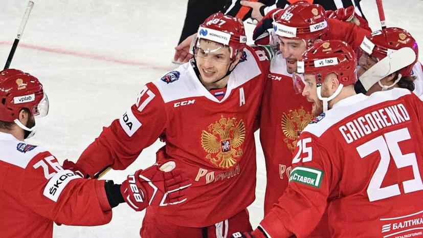 Шипачёв будет капитаном сборной России по хоккею на Кубке Первого канала